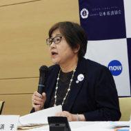 日看協の勝又浜子専務理事_20190618記者会見
