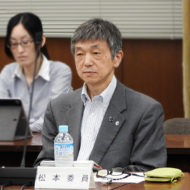 松本義幸委員(健康保険組合連合会参与)_20190703入院分科会