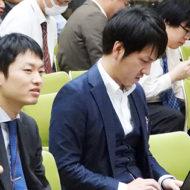 第443回中医協総会(2019年12月20日)