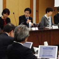 第444回中医協総会(2020年1月10日)