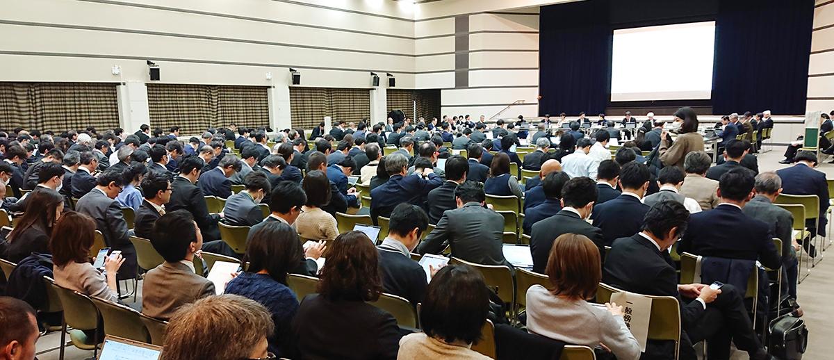 20200115中医協総会