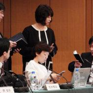 第449回中医協総会(2020年1月31日)