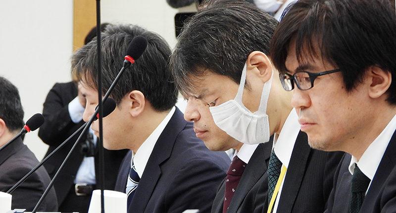 厚労省保険局_20200227_医療保険部会
