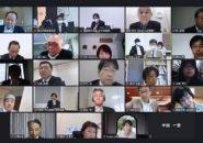 20200513_中医協総会(第458回)