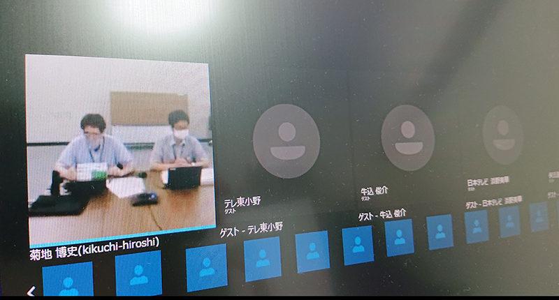 20200525中医協総会ブリーフィング