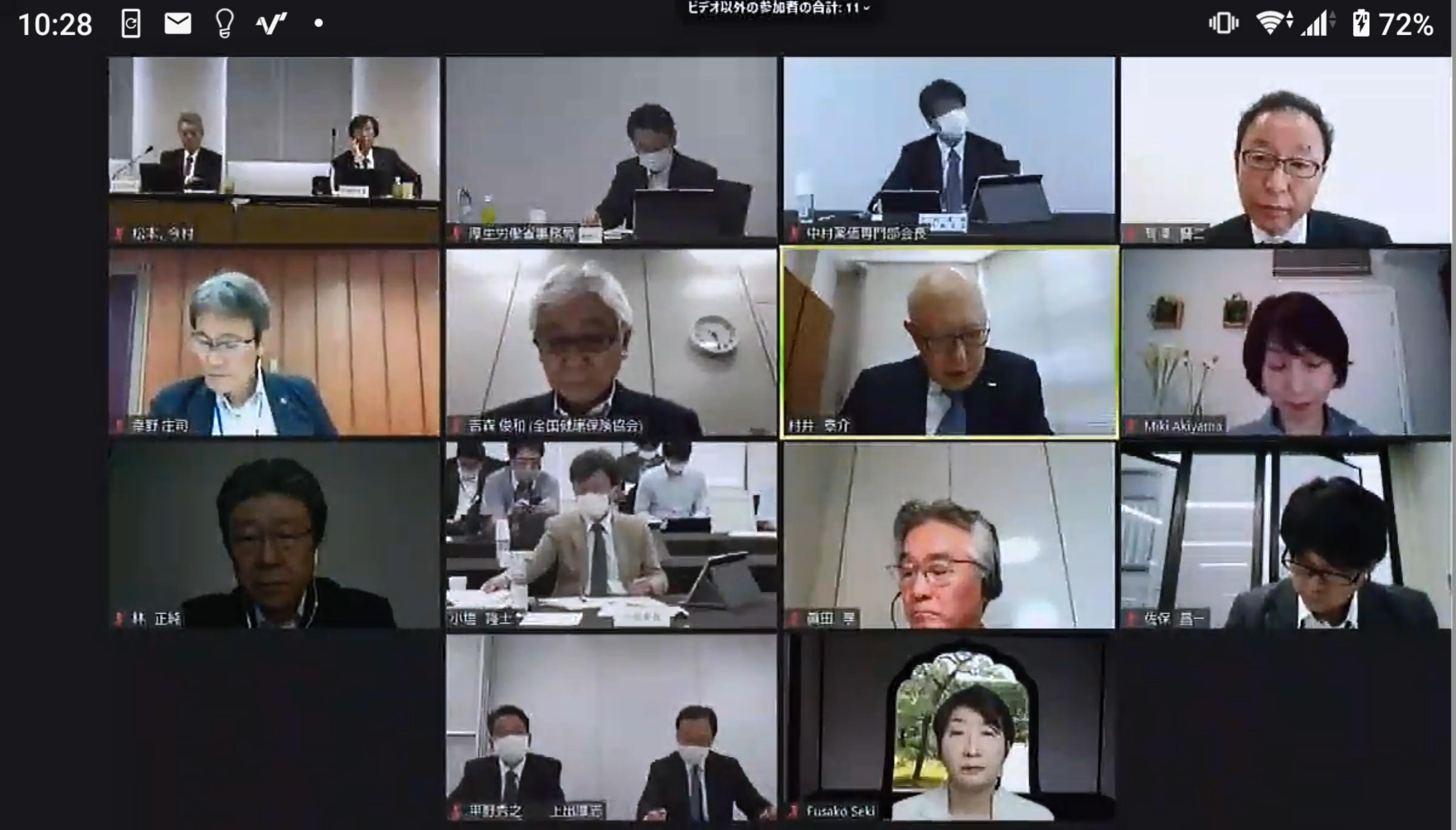 20200527_薬価専門部会