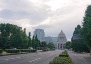 国会前_2020年9月18日