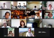 日本ALS協会_20200807障害福祉サービス等報酬検討チーム