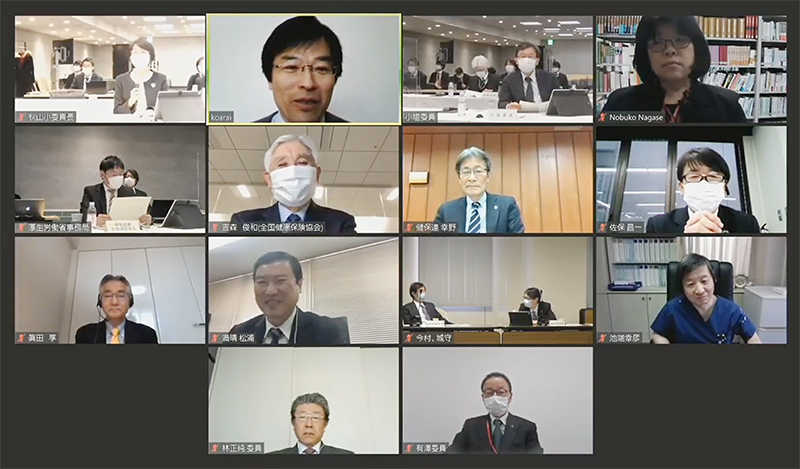 2021年2月3日の中医協調査実施小委員会