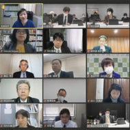 2021年2月10日の中医協総会(オンライン開催)