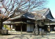 弘道館正庁